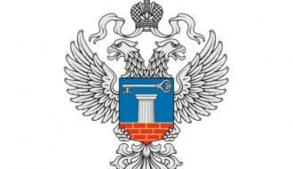 Минстрой России представил классификатор объектов строительства