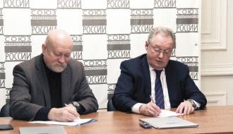 НОПРИЗ и Союз архитекторов России будут активно сотрудничать