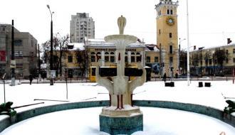 Обнародован новый рейтинг самых комфортных городов Украины