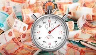 Объем ипотечных кредитов в РФ в ноябре составил 232.6 млрд рублей