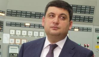 Владимир Гройсман обещал помочь найти деньги на строительство корпуса областной детской больницы