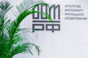 """АИЖК стало акционером банка """"Российский капитал"""""""