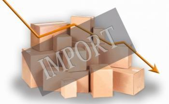 Больше всего товаров из Области в прошлом году экспортировали в Польшу