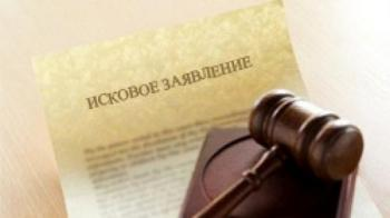 """Сибмост"" подал иск к властям Томска"