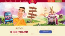 Для власного дозвілля азартні гравці обирають казино SlotoKing і рекомендують друзям