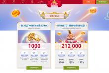 Условия для украинских игроков в казино Кинг